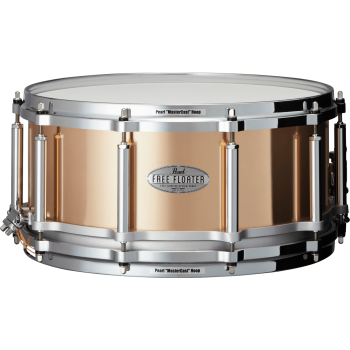 """PEARL FREE FLOATING TASK SPECIFIC 14X6.5"""" ERABLE/ACAJOU"""